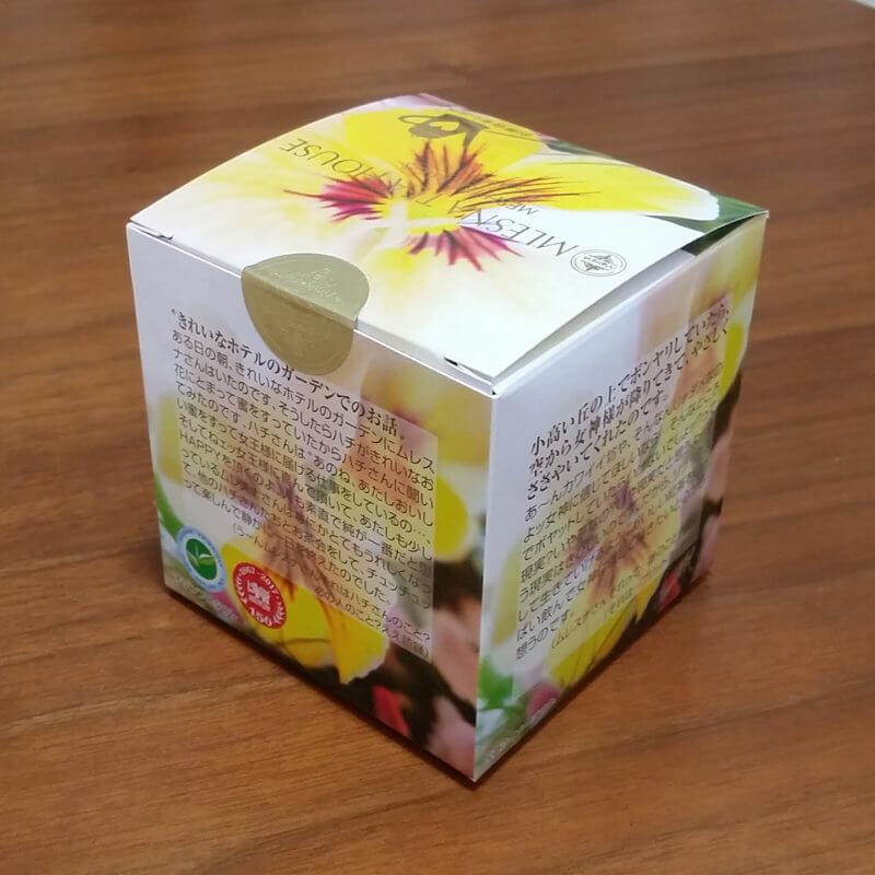 ムレスナティーのハチミツとレモン 外箱背面