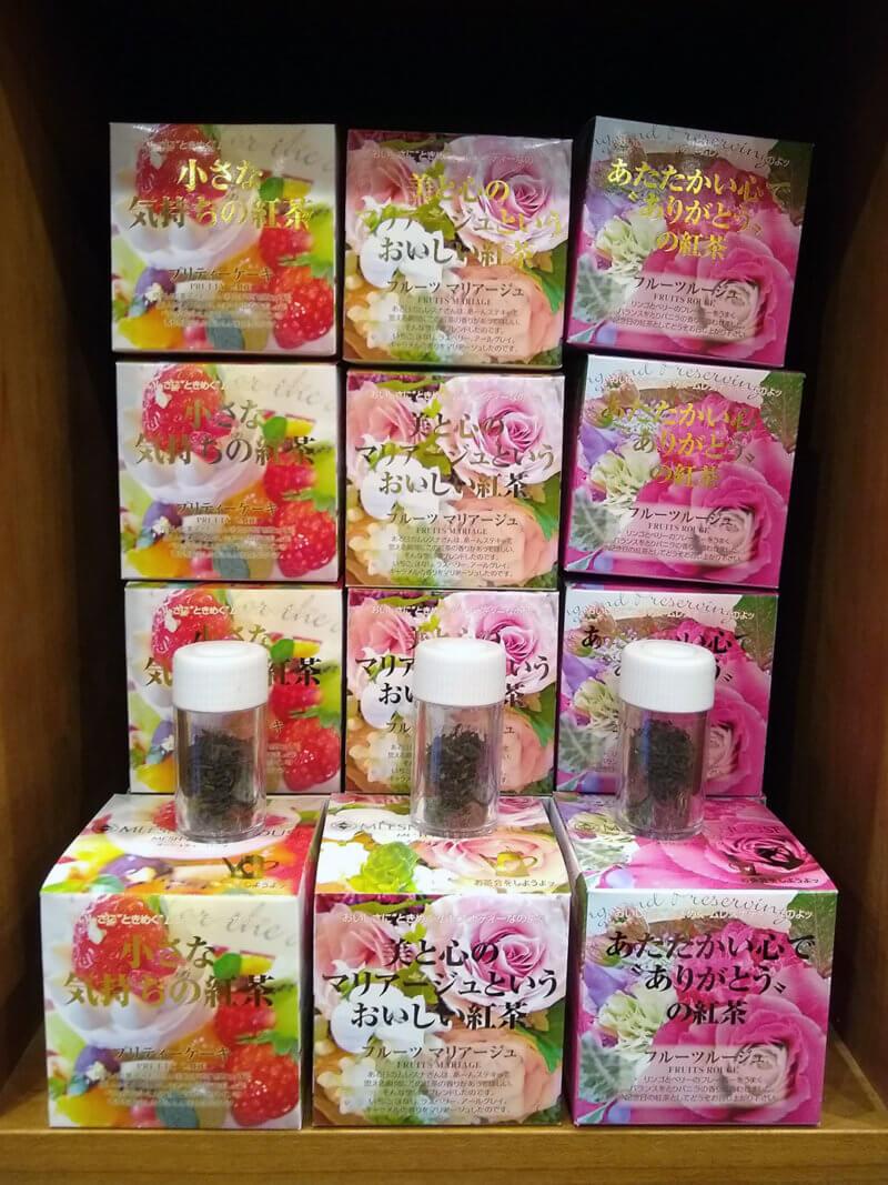 The Tee Tokyo キューブボックス