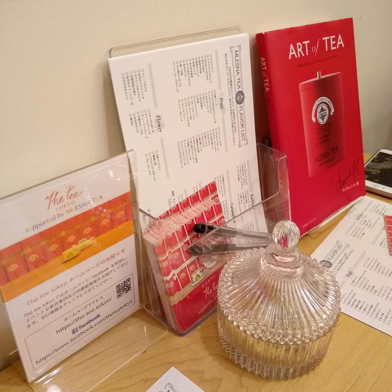 The Tee Tokyo テーブル横の様子