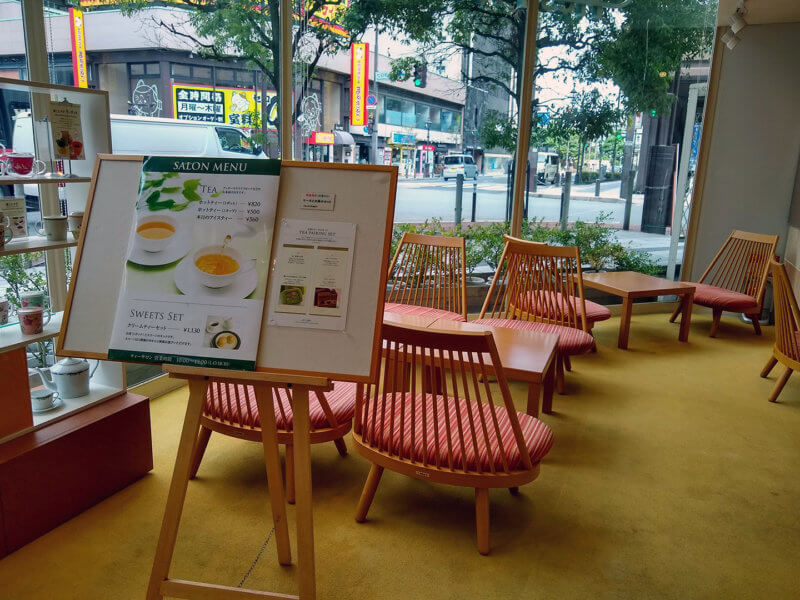 ルピシア山形七日町店 ティーサロン入口